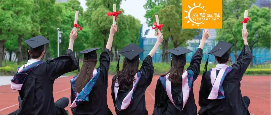 毕业生就业难的情况下,大一新生应当在大学期间就做好职业规划!