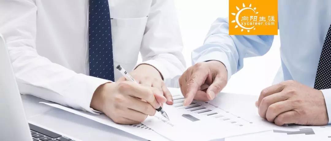 成为一名合格的职业规划师需要哪些特质?
