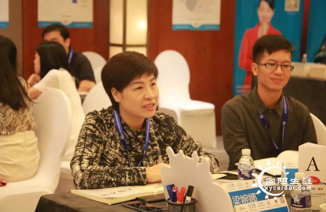 ccdm中国职业规划师培训现场