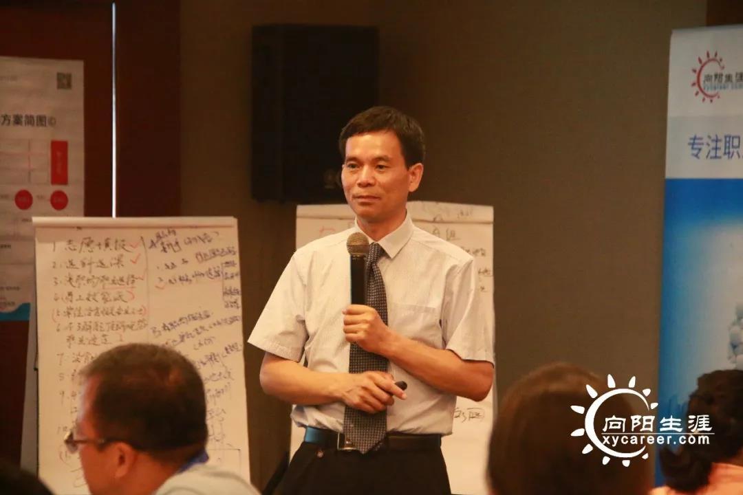 ccdm中国职业规划师讲师刘德恩