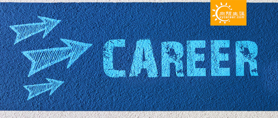 新高考改革下如何培养中学生职业生涯规划意识