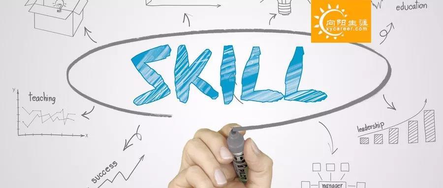 先就业还是先择业?第一份工作该怎么选择?