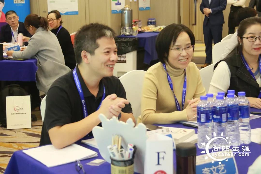 第65期CCDM中国职业规划师课程报道
