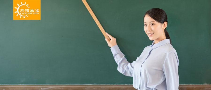 目前大学生职业生涯规划教育存在的问题