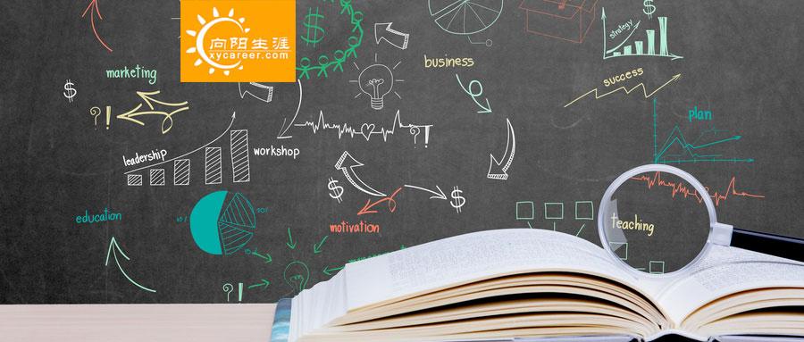 如何对大学生职业生涯规划教育进行实践指导
