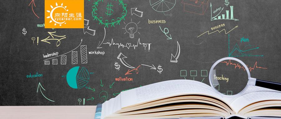 大学生职业生涯规划自我职业性格分析