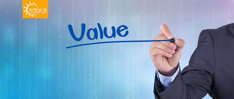 大学生职业生涯规划自我职业价值观分析