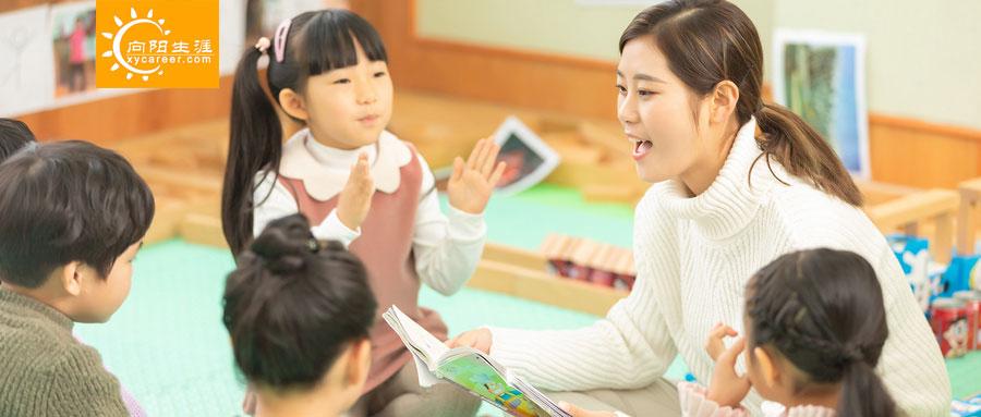 辅导员对学前教育专业学生开展职业生涯规划的方法