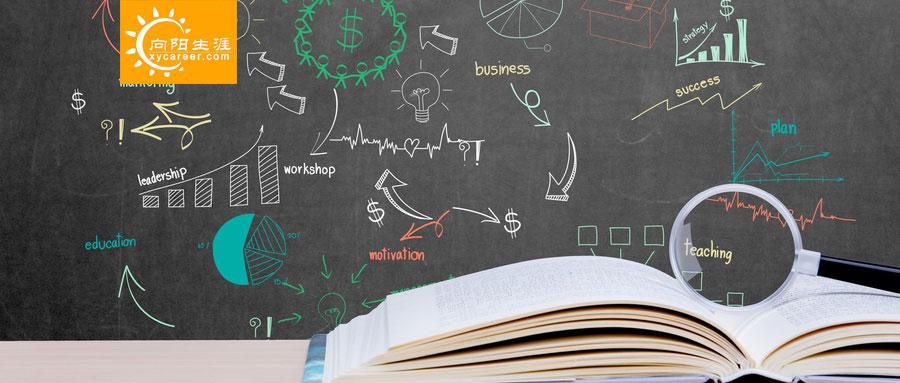 新高考下,高中生涯教育如何实施