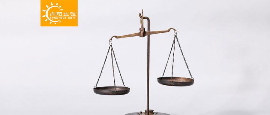 新高考改革制度具有哪些特点