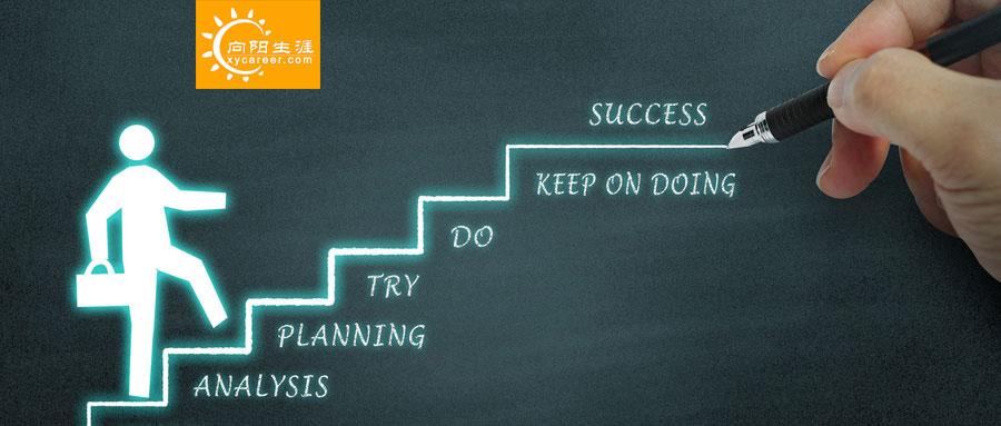 高中教师如何引领学生做好职业生涯发展规划教育